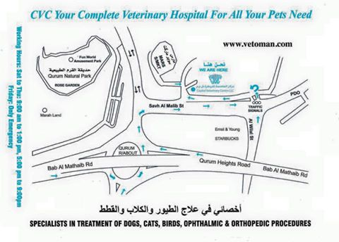 muscat-oman-veterinary-hospital-clinic-direction-map